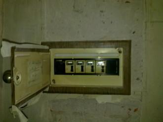 elektro eiser elektriker elektroinstallation ludwigsburg sicherungen in der wohnung. Black Bedroom Furniture Sets. Home Design Ideas